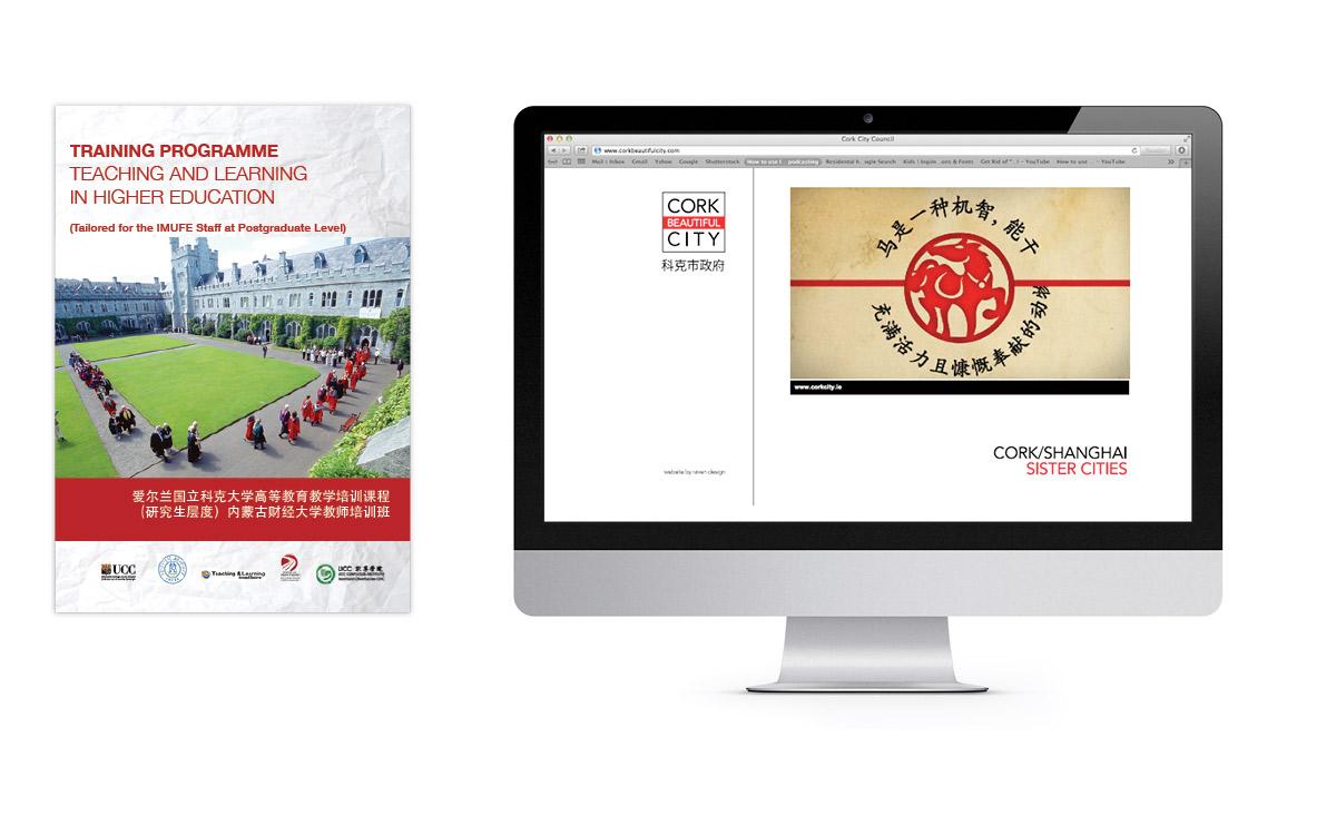 UCC_chinese-studies.jpg