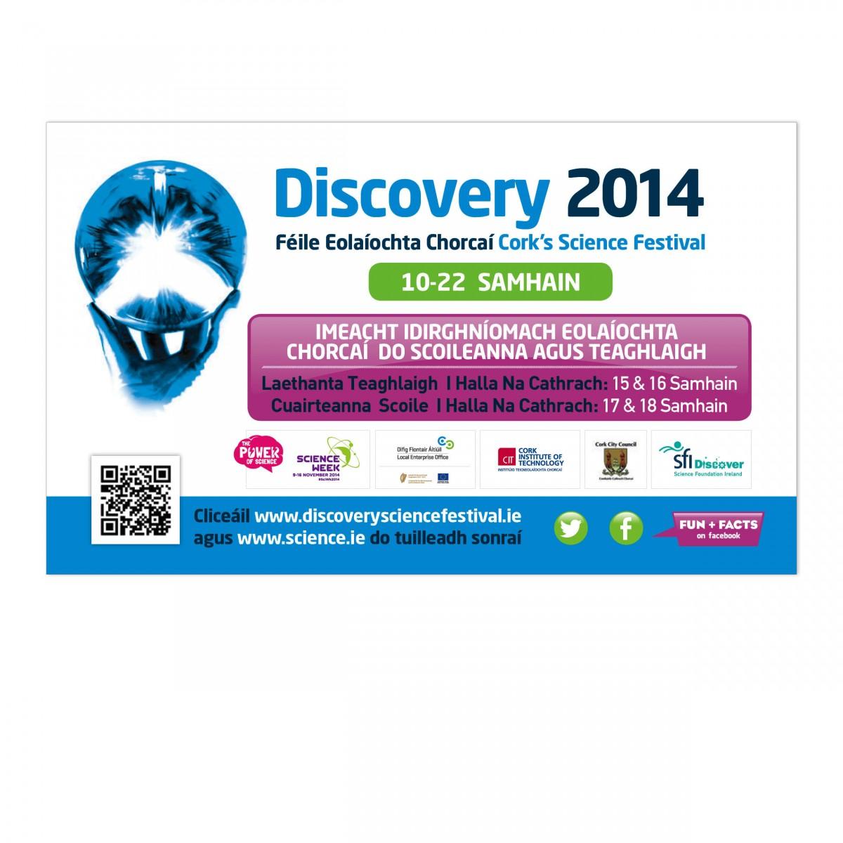 RAV_Discovery_-e1420709498864.jpg